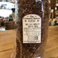 Rye and Barley loaf (400g)